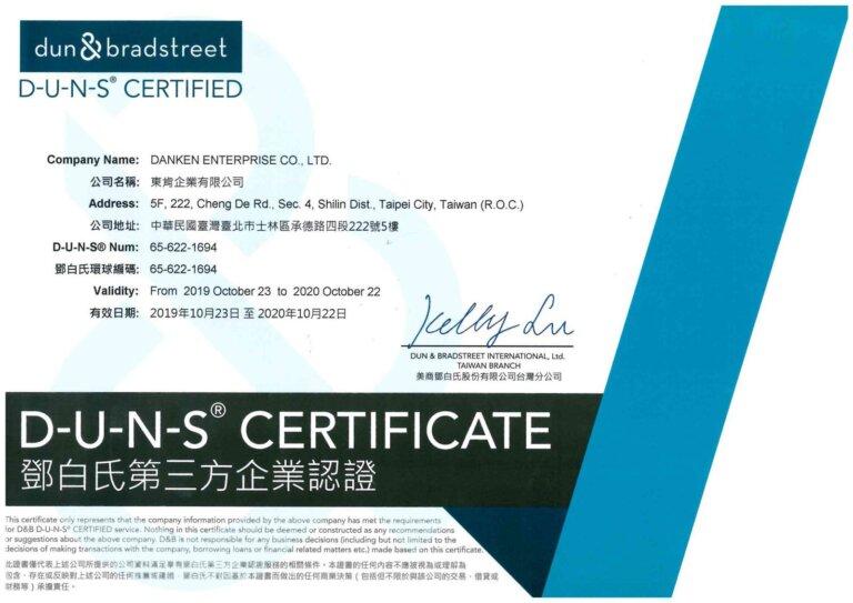D-U-N-S Certificate