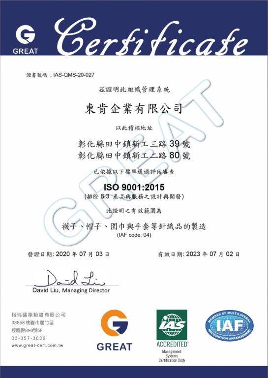GREAT Certificaticate ISO 9001:2015