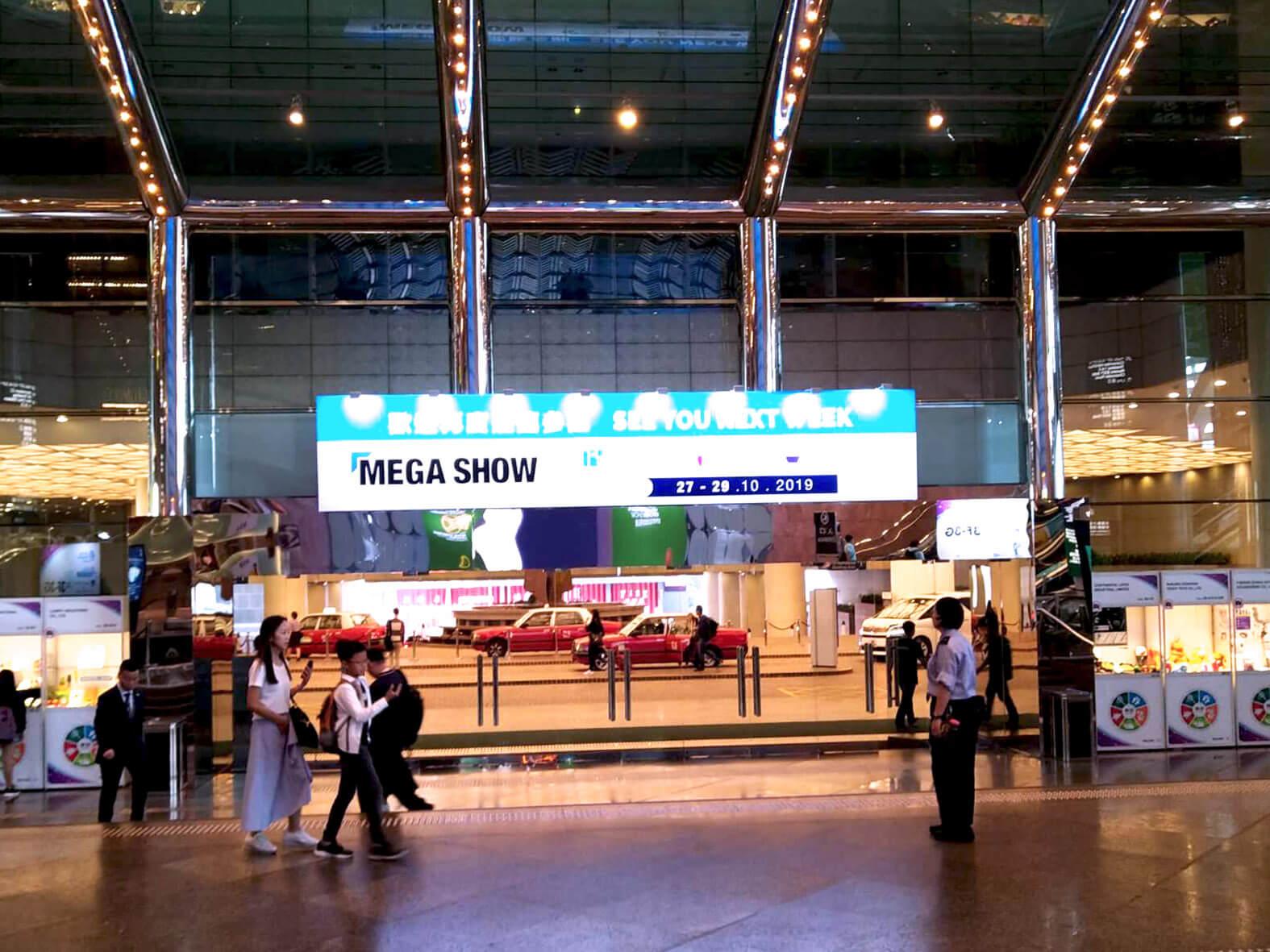 2019.10.20 Hong Kong Mega Show