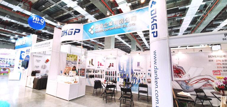 2019.12.5 Taiwan Healthcare Expo
